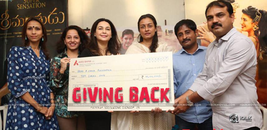 srimanthudu-movie-team-donates-rs10lakh
