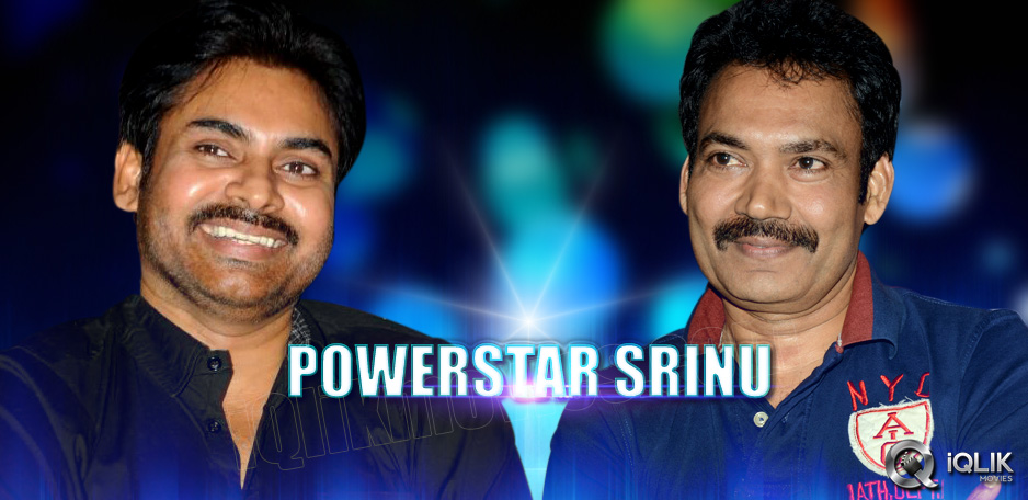 Srinivas-turns-Powerstar-Srinu