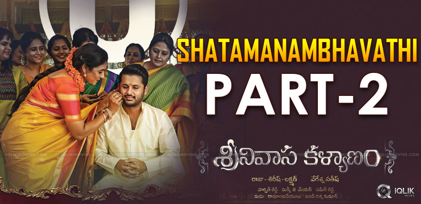 srinivasa-kalyanam-collections-expectations