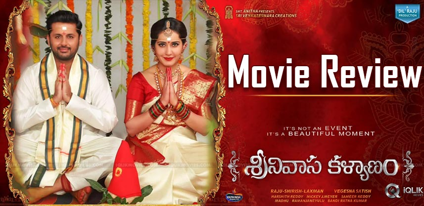 Srinivasa Kalyanam Review & Rating
