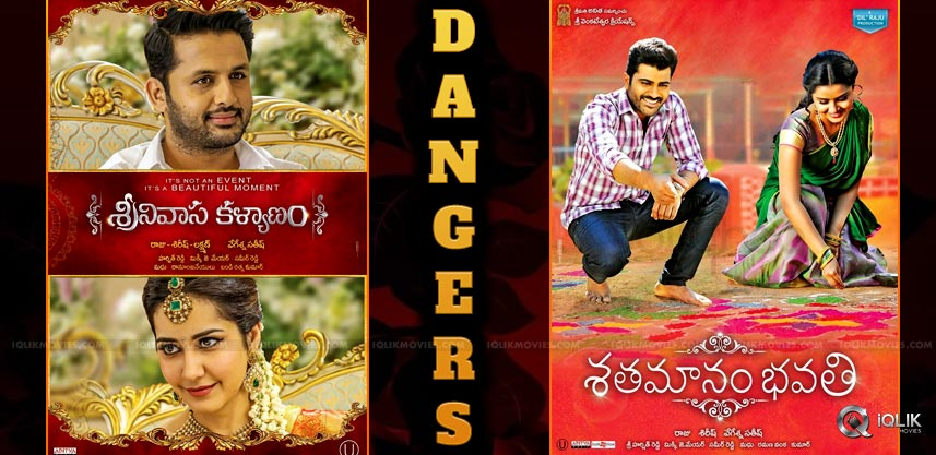 srinivasa-kalyanam-brahmotsavam-movie-results