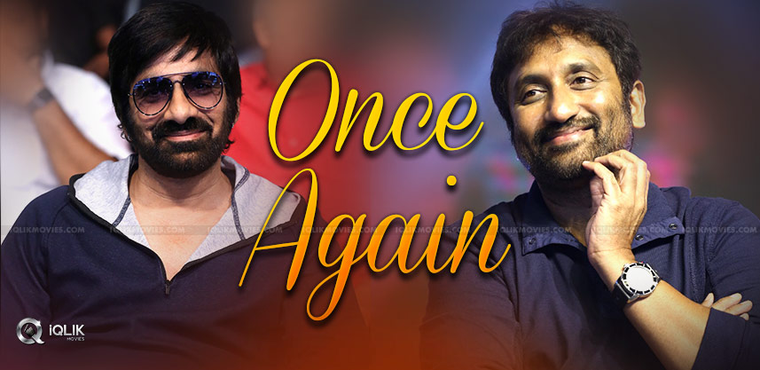 srinu-vaitla-may-once-again-work-with-ravi-teja