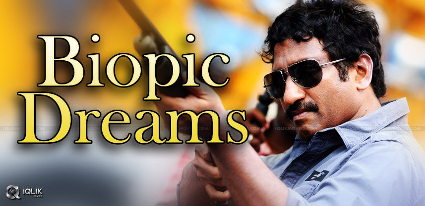 srinu-vaitla-showing-interest-on-doing-biopic