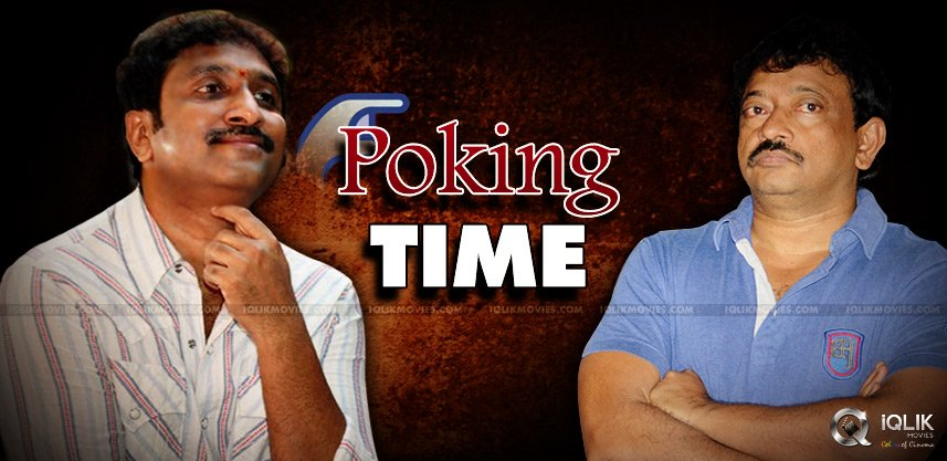 srinu-vaitla-vs-rgv-virtual-poking