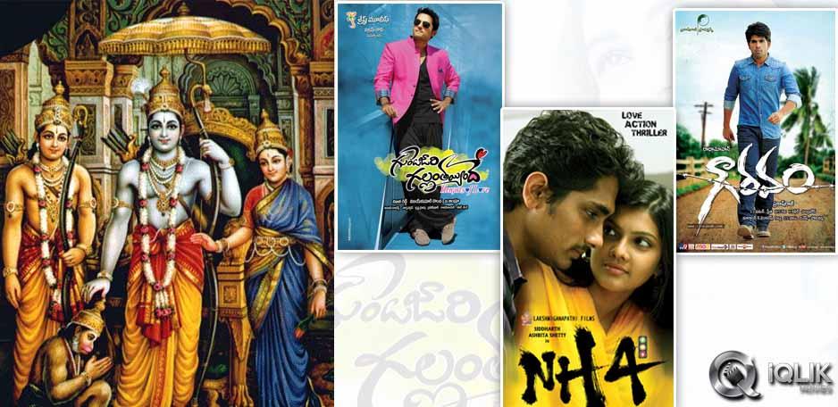 Srirama-Navami-makes-Tollywood-happy