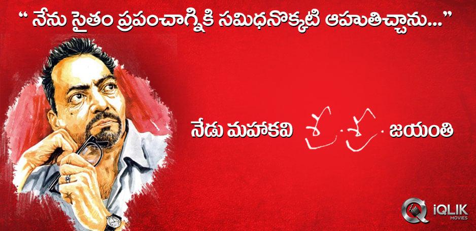 Birthday-Tribute-to-039-Mahakavi039-Sri-Sri