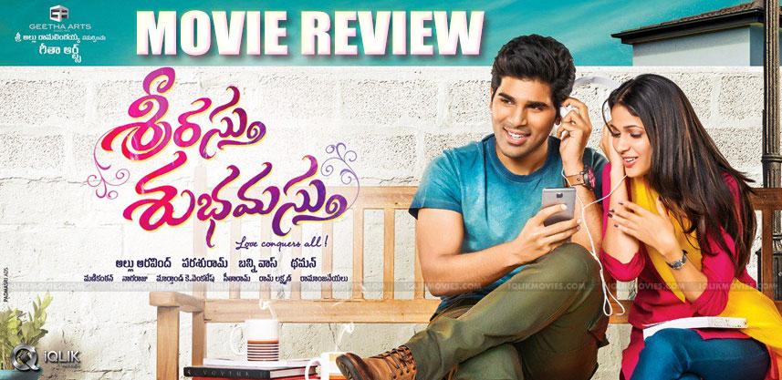 allu-sirish-Srirastu-subhamasthu-movie-review