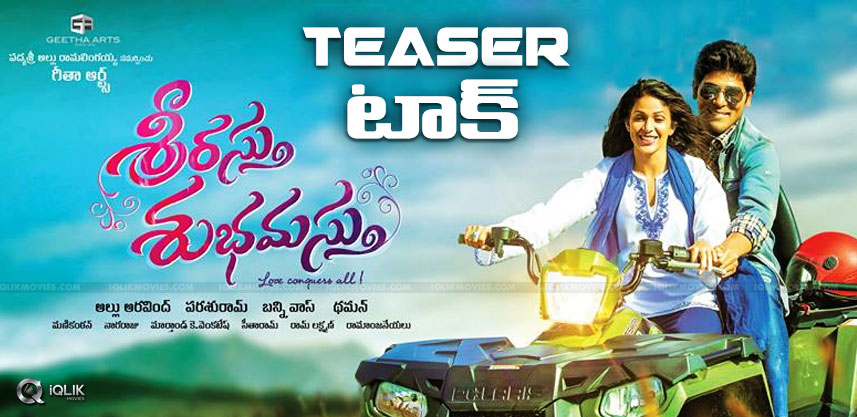 allu-sirish-srirasti-subhamastu-movie-teaser-talk