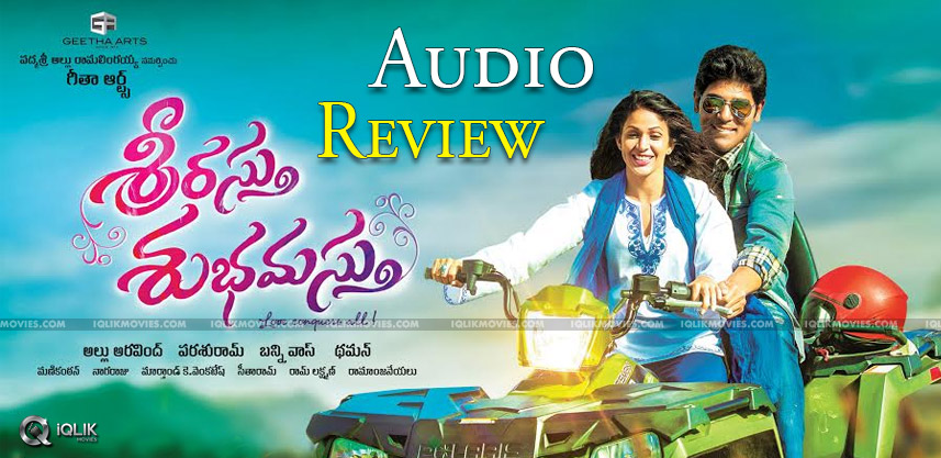 Breezy and Peppy- Srirasthu Subhamastu Audio Review