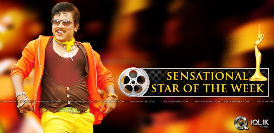 sampoornesh-babu-star-of-the-week