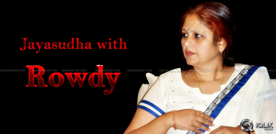 Star-Supporting-actor-Jayasudha-works-with-Rowdy