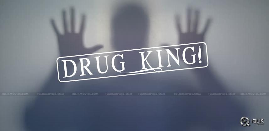 subhashdudani-arrested-in-drug-case