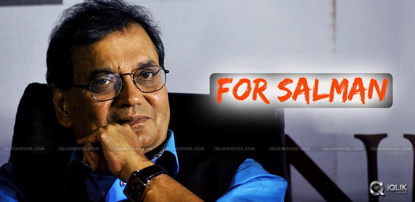 director-subhash-ghai-on-salman-rape-controversy