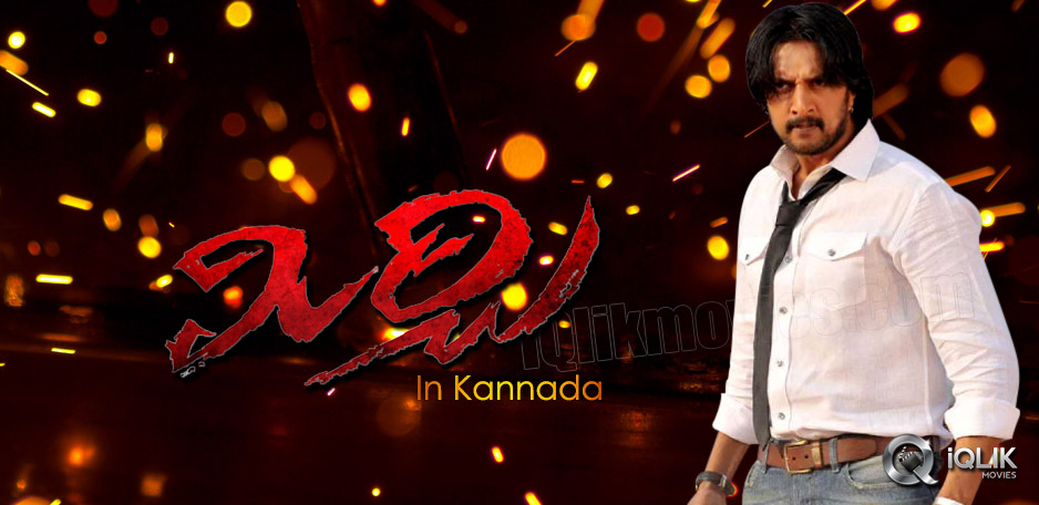 Sudeep-to-remake-Mirchi-in-Kannada