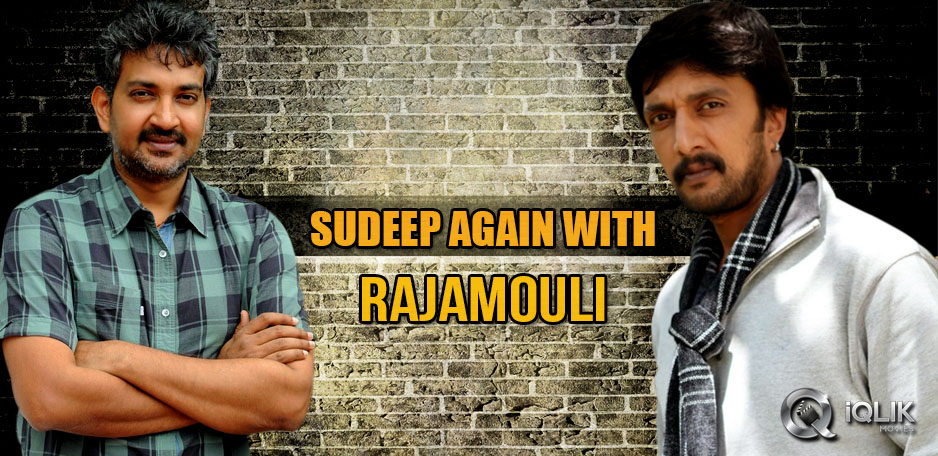 Sudeep-to-strike-again-with-Rajamoulis-film