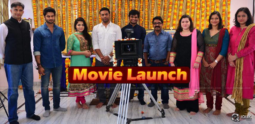 krishna-daughters-launched-sudheer-film