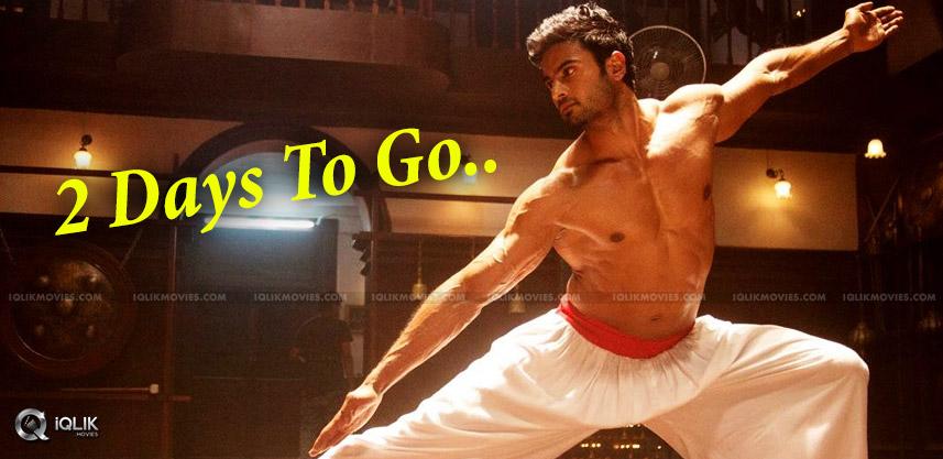 sudheer-babu-bhaagi-movie-release-date