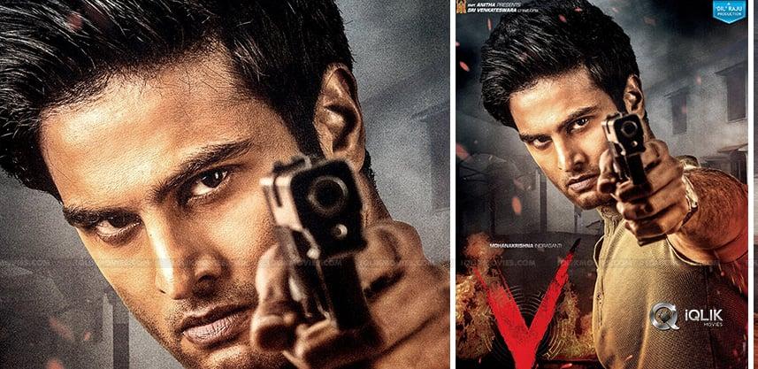sudheer-babu-V-movie-rakshakudu-look