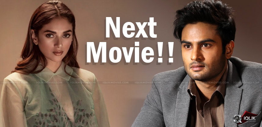 sudheer-babu-upcoming-heroine