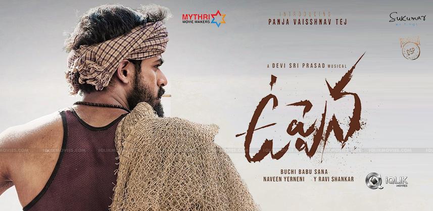 Vaishnav-Tej-Debut-Film-Title-Confirmed-As-Uppena