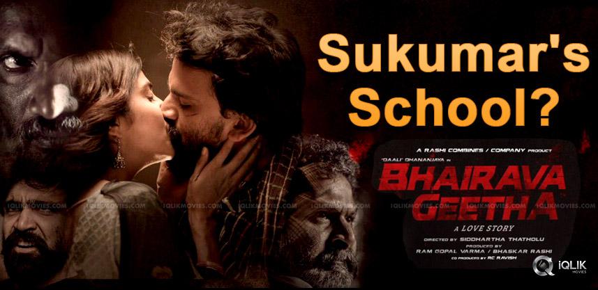 bhairavageetha-director-compared-to-sukumar