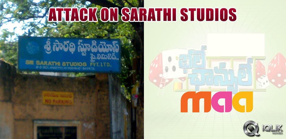 Attack-on-Sarathi-Studios