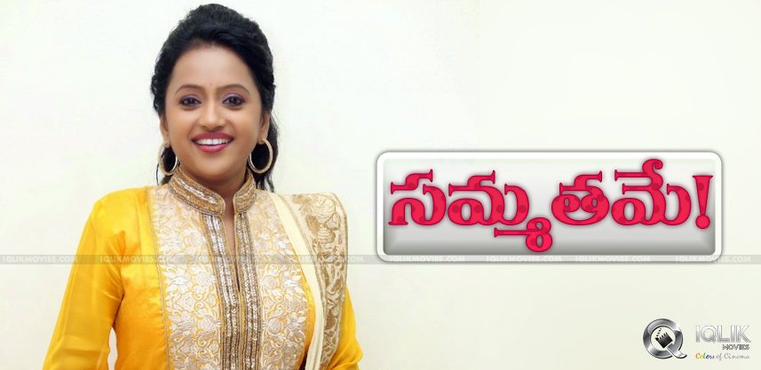 anchor-suma-produces-a-short-film