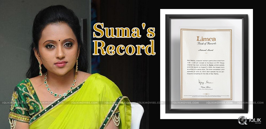 suma-placed-nto-limca-book-of-records