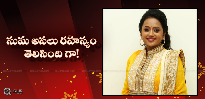 discussion-on-suma-kanakala-glamour-details