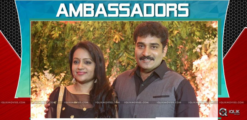 suma-rajeev-becomes-ambassadors-for-tasc