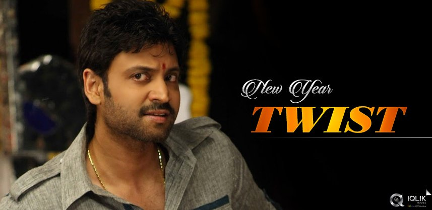 Sumanth-New-Year-Twist