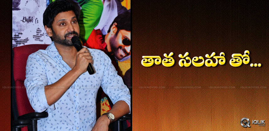 sumanth-got-advicefrom-anr-toremake-vickydonor