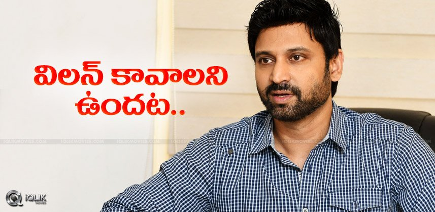 sumanth-in-plans-to-become-villain