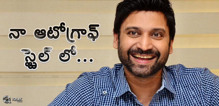 sumanth-film-in-naa-autograph-movie-style