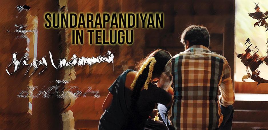 Sundarapandiyan-in-Telugu