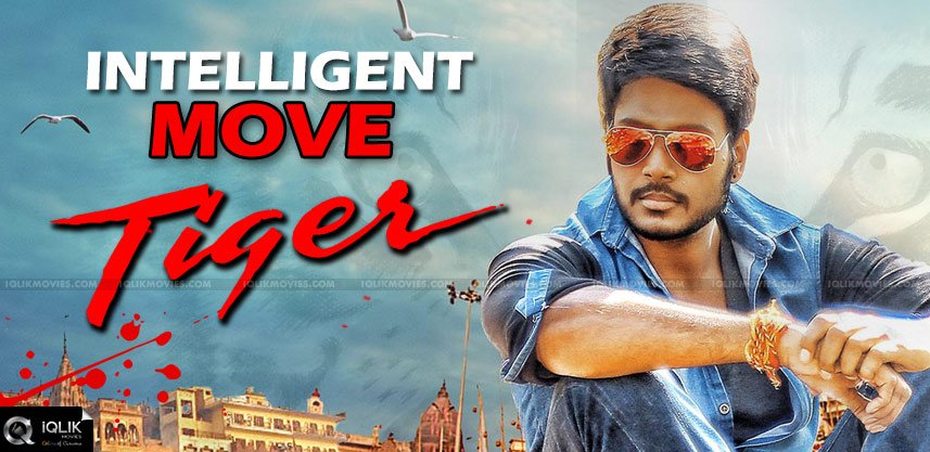intelligent-move-by-sundeep-kishan