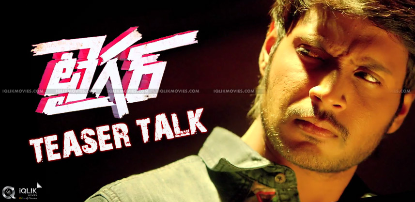 sundeep-kishan-tiger-movie-first-look-teaser-talk