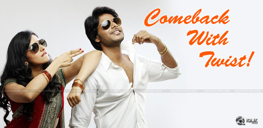 sundeep-kishan-rakul-preet-new-movie