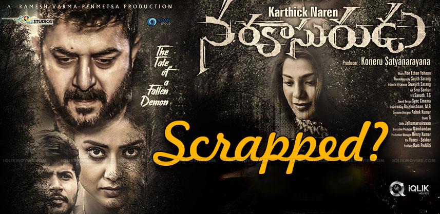 sundeep-kishan-narakasurudu-scrapped