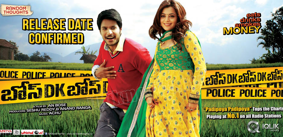 Sundeep-Kishan039-s-DK-Bose-on-27th-September