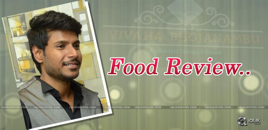 sundeepkishan-vivahabhojanambu-restaurant-review