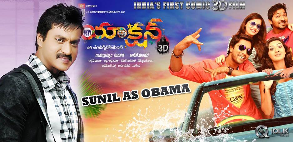 Sunil-becomes-Obama-