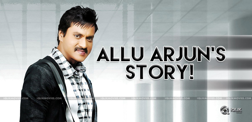 sunil-krishnashtami-movie-story-exclusive-details