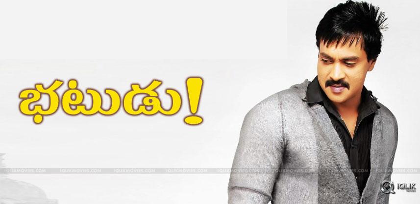 sunil-new-film-title-exclusive-news