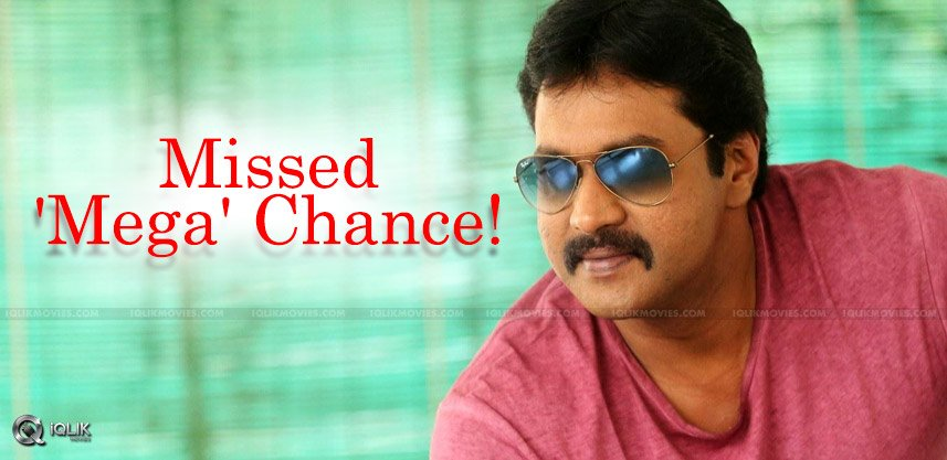 sunil-walks-out-from-chiranjeevi-150th-film
