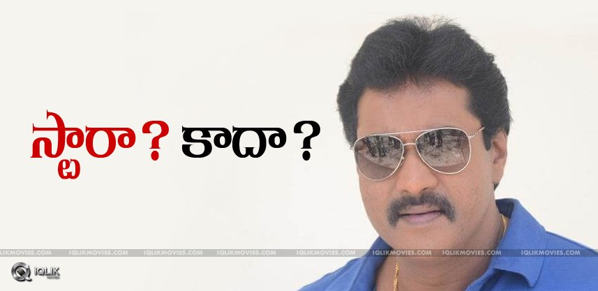 discussion-on-sunil-star-hero-image-details