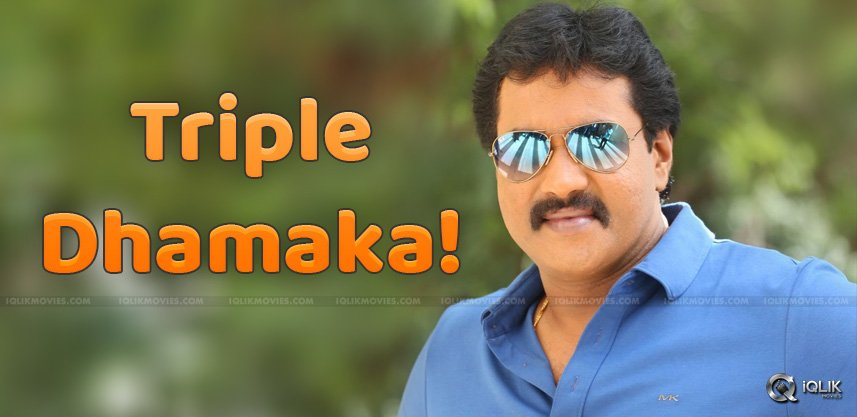 comedian-turned-hero-sunil-upcoming-movie