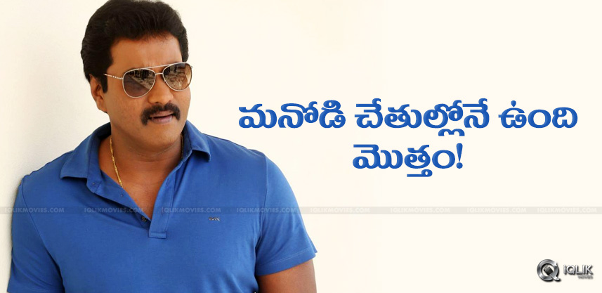 discussion-on-sunil-eedu-gold-ehe-details