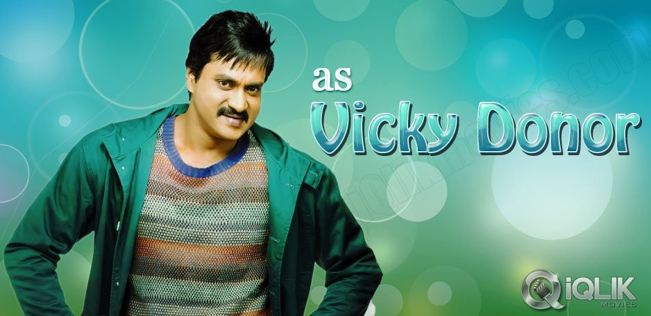 Sunil-as-Vicky-Donor-in-Tollywood