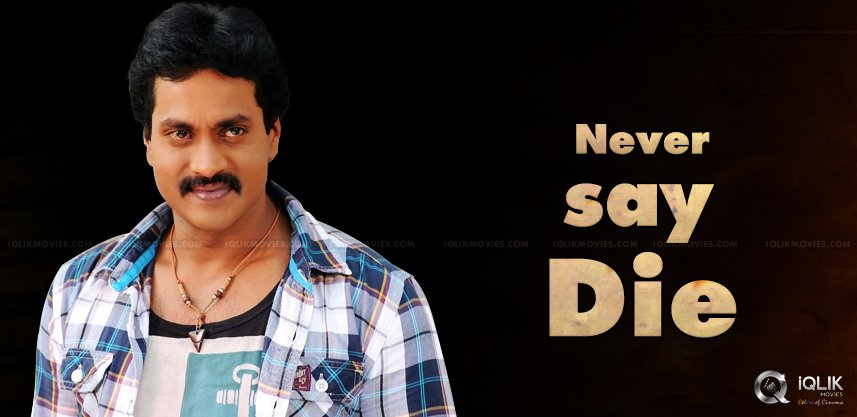 josh-director-vasu-varma-to-direct-sunil